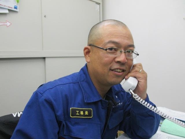 松尾工場長