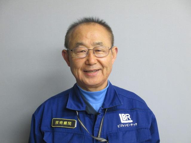 康川技術顧問